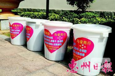 """[惠州日报]""""爱心桶""""温暖山区娃"""